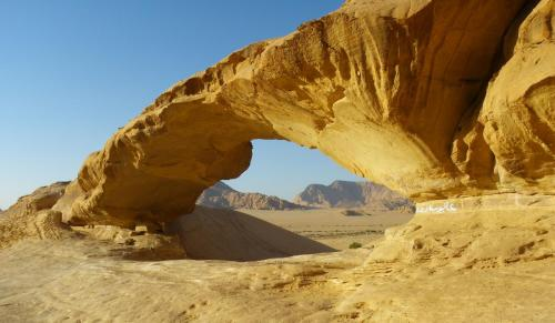 Helen O'Keeffe - Wadi Rum Arch